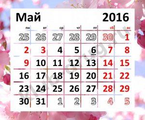 majskie-prazdniki-2016